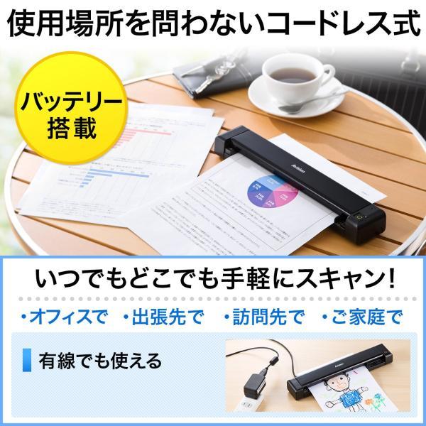 写真 スキャナー A4 モバイルスキャナ ハンディ スキャナ フォトスキャナー 自炊(即納)|sanwadirect|06