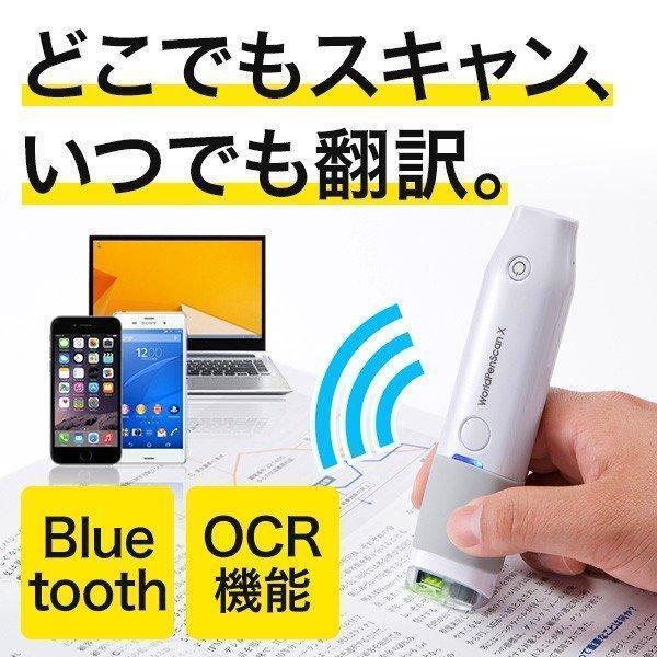スキャナー ペン型 スキャナ モバイル ペンスキャナー ハンディスキャナー OCR なぞるだけ 翻訳
