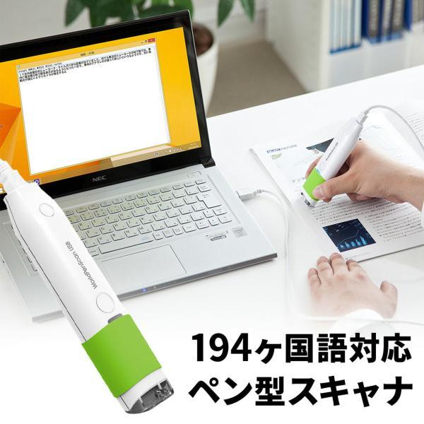 ハンディスキャナ ペン型スキャナ OCR 翻訳スキャナー