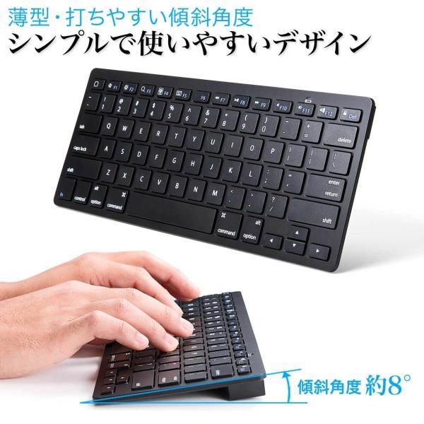 Bluetoothキーボード iPhone iPad ブルートゥース sanwadirect 02
