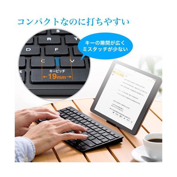 Bluetoothキーボード iPhone iPad ブルートゥース sanwadirect 06