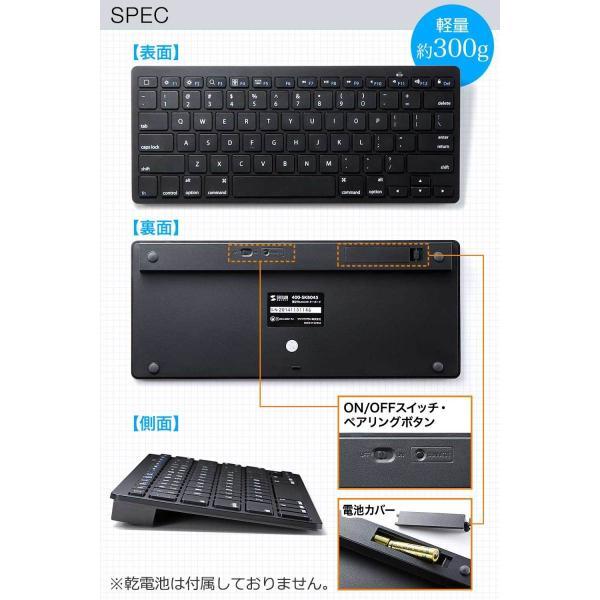 Bluetoothキーボード iPhone iPad ブルートゥース sanwadirect 08