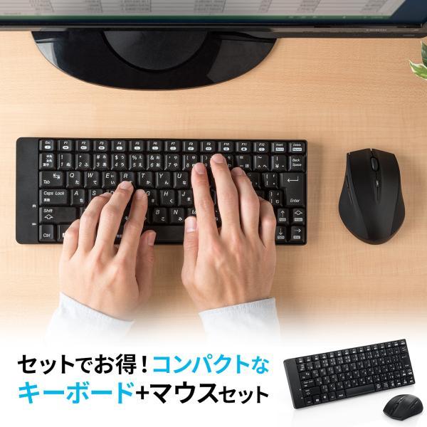 キーボード マウス セット ワイヤレス 静音マウス(即納)|sanwadirect