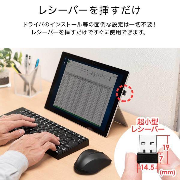 キーボード マウス セット ワイヤレス 静音マウス(即納)|sanwadirect|04