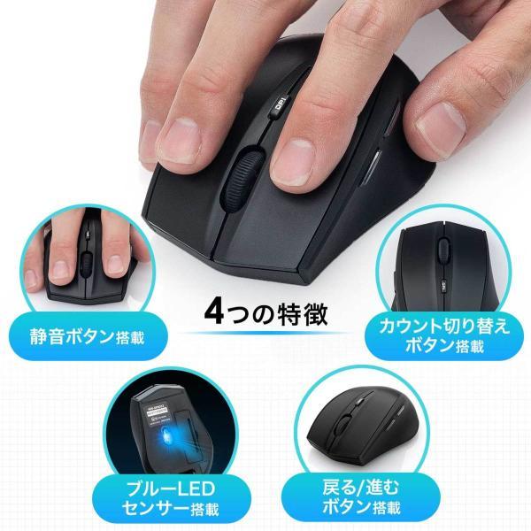 キーボード マウス セット ワイヤレス 静音マウス(即納)|sanwadirect|06