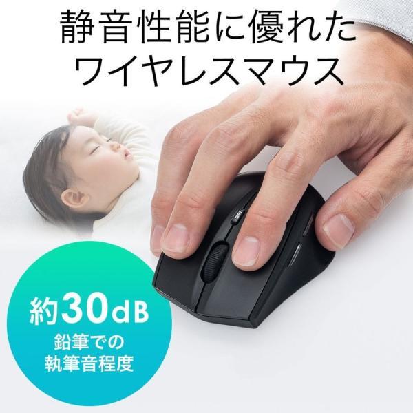 キーボード マウス セット ワイヤレス 静音マウス(即納)|sanwadirect|07