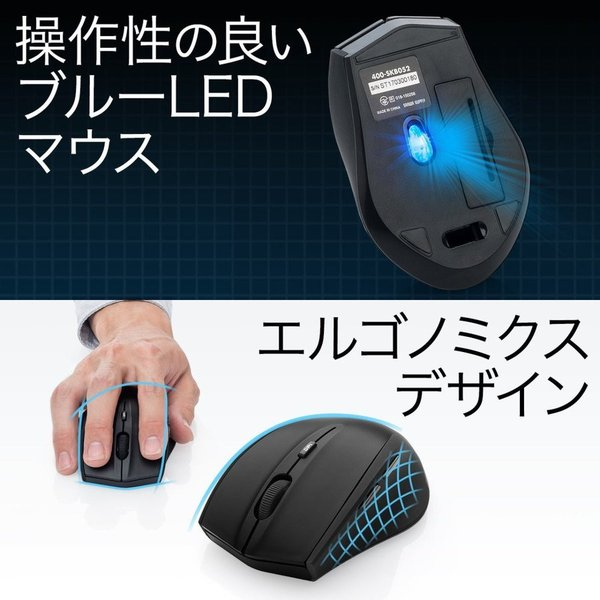 キーボード マウス セット ワイヤレス 静音マウス(即納)|sanwadirect|08