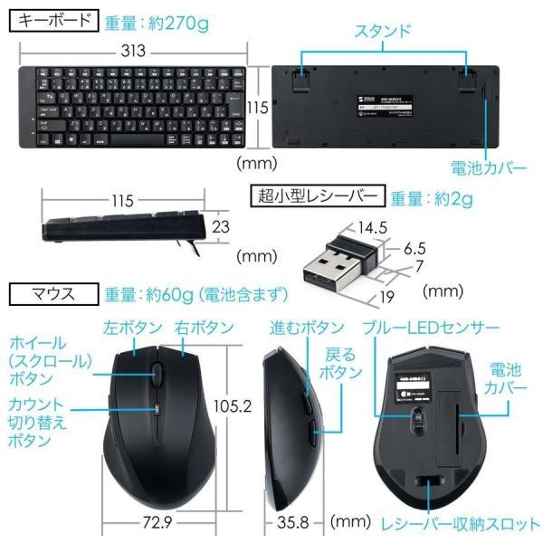 キーボード マウス セット ワイヤレス 静音マウス(即納)|sanwadirect|09