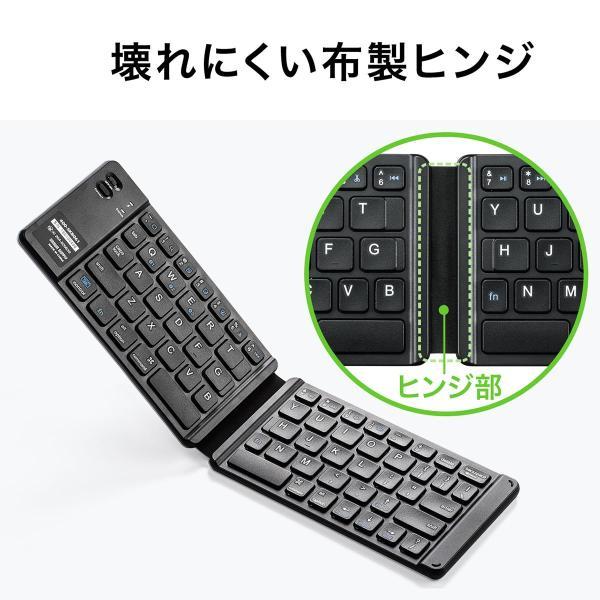 折りたたみキーボード ワイヤレス Bluetooth ブルートゥース 無線 iPhone(即納)|sanwadirect|12