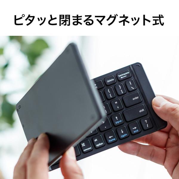 折りたたみキーボード ワイヤレス Bluetooth ブルートゥース 無線 iPhone(即納)|sanwadirect|13