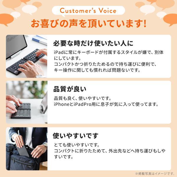 折りたたみキーボード ワイヤレス Bluetooth ブルートゥース 無線 iPhone(即納)|sanwadirect|14