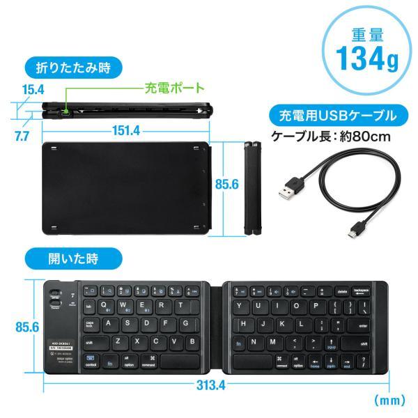 折りたたみキーボード ワイヤレス Bluetooth ブルートゥース 無線 iPhone(即納)|sanwadirect|16