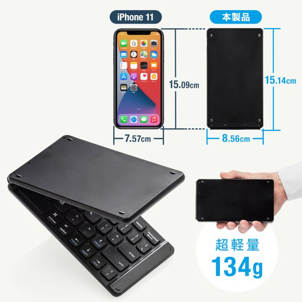 折りたたみキーボード ワイヤレス Bluetooth ブルートゥース 無線 iPhone(即納)|sanwadirect|03