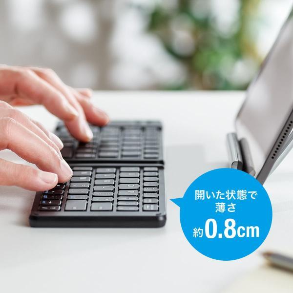 折りたたみキーボード ワイヤレス Bluetooth ブルートゥース 無線 iPhone(即納)|sanwadirect|04