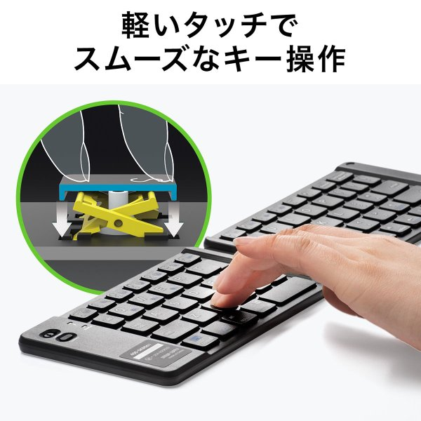 折りたたみキーボード ワイヤレス Bluetooth ブルートゥース 無線 iPhone(即納)|sanwadirect|08