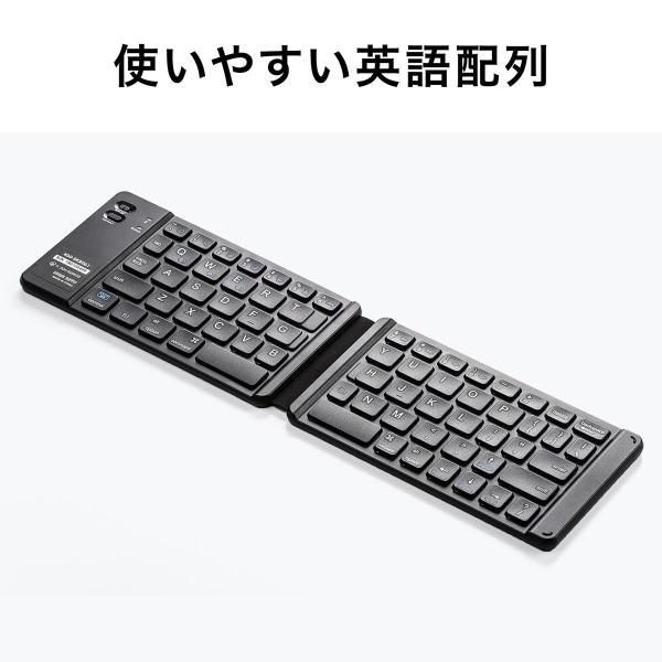 折りたたみキーボード ワイヤレス Bluetooth ブルートゥース 無線 iPhone(即納)|sanwadirect|09