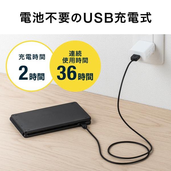 折りたたみキーボード ワイヤレス Bluetooth ブルートゥース 無線 iPhone(即納)|sanwadirect|10