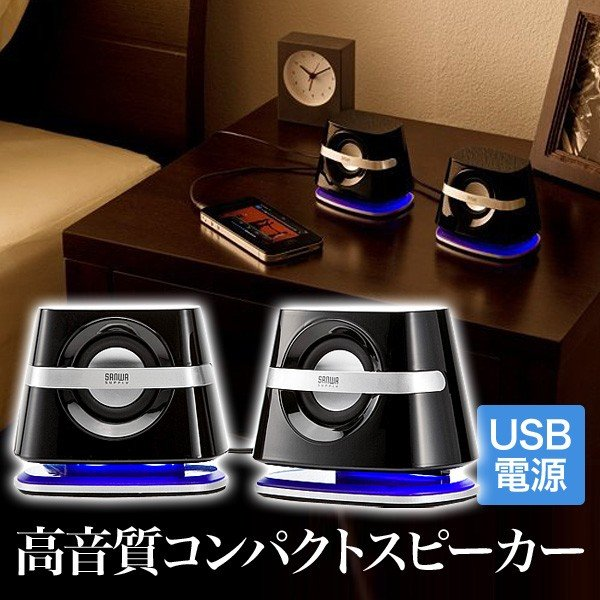スピーカー 小型 USB PCスピーカー パソコンスピーカー コンパクト 高音質 スピーカー|sanwadirect