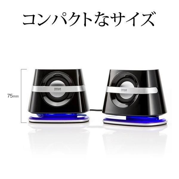 スピーカー 小型 USB PCスピーカー パソコンスピーカー コンパクト 高音質 スピーカー|sanwadirect|02