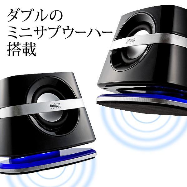 スピーカー 小型 USB PCスピーカー パソコンスピーカー コンパクト 高音質 スピーカー|sanwadirect|04