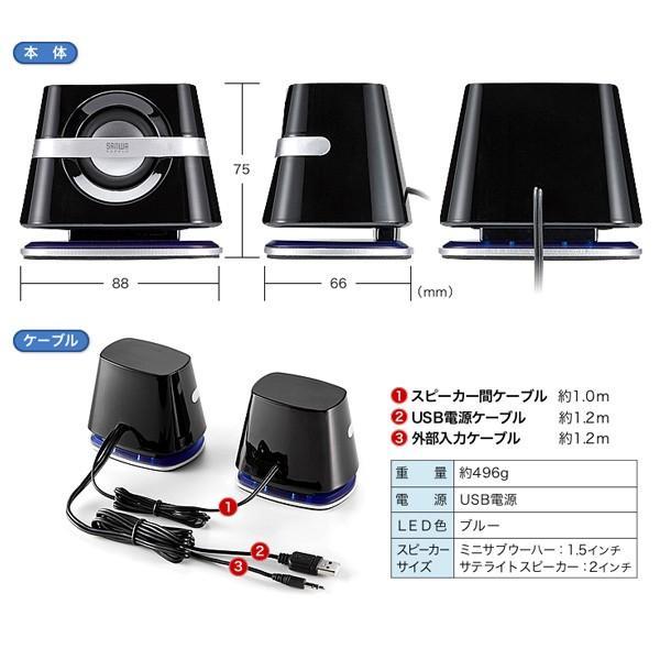 スピーカー 小型 USB PCスピーカー パソコンスピーカー コンパクト 高音質 スピーカー|sanwadirect|07