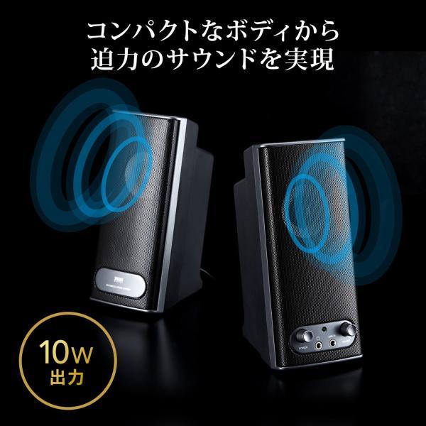 スピーカー テレビ パソコン アンプ内蔵(即納)|sanwadirect|02