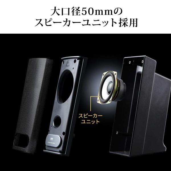 スピーカー テレビ パソコン アンプ内蔵(即納)|sanwadirect|04