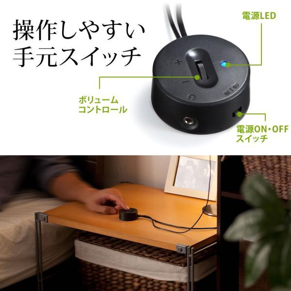 スピーカー PC パソコン スピーカー サブウーファー 2.1ch(即納)|sanwadirect|04
