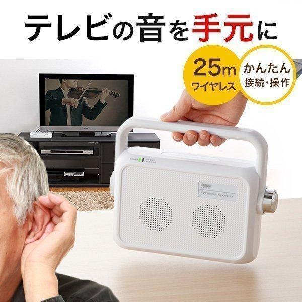 テレビ 音 ワイヤレス