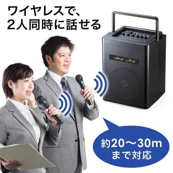 ワイヤレスマイク スピーカー セット 拡声器 アンプ内蔵 マイク付き ポータブルマイク 屋外|sanwadirect|02