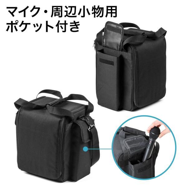 ワイヤレスマイク スピーカー セット 拡声器 アンプ内蔵 マイク付き ポータブルマイク 屋外|sanwadirect|12