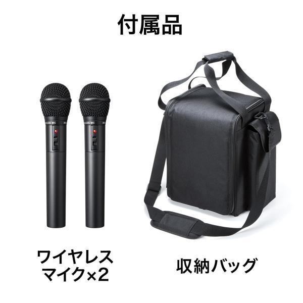 ワイヤレスマイク スピーカー セット 拡声器 アンプ内蔵 マイク付き ポータブルマイク 屋外|sanwadirect|16