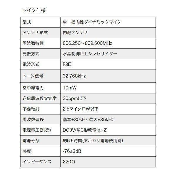 ワイヤレスマイク スピーカー セット 拡声器 アンプ内蔵 マイク付き ポータブルマイク 屋外|sanwadirect|18