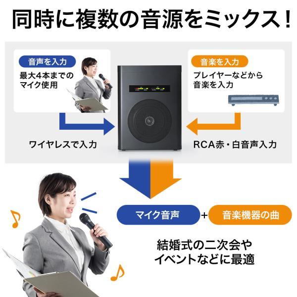 ワイヤレスマイク スピーカー セット 拡声器 アンプ内蔵 マイク付き ポータブルマイク 屋外|sanwadirect|06