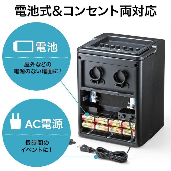 ワイヤレスマイク スピーカー セット 拡声器 アンプ内蔵 マイク付き ポータブルマイク 屋外|sanwadirect|08