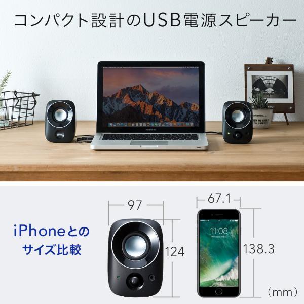 PCスピーカー パソコン PC USB スピーカー(即納)|sanwadirect|02