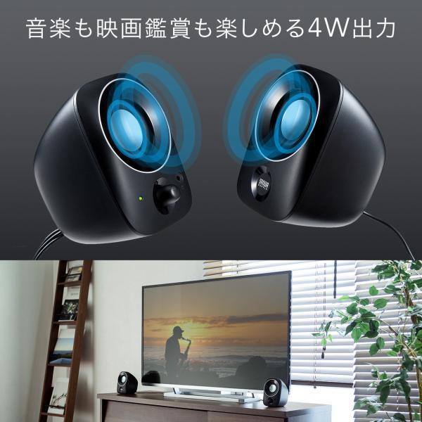 PCスピーカー パソコン PC USB スピーカー(即納)|sanwadirect|03