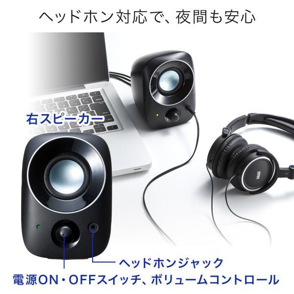 PCスピーカー パソコン PC USB スピーカー(即納)|sanwadirect|05