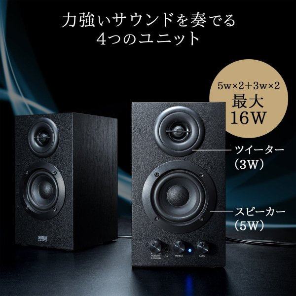 スピーカー PC テレビ スピーカー 高音質 パソコン スピーカ(即納)|sanwadirect|02