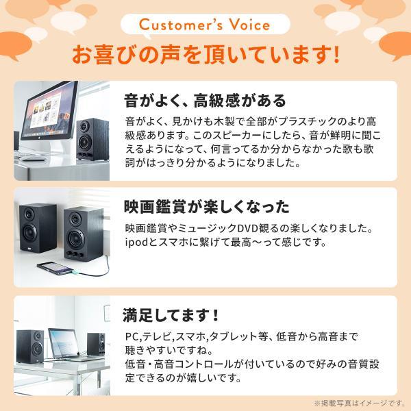 スピーカー PC テレビ スピーカー 高音質 パソコン スピーカ(即納)|sanwadirect|11