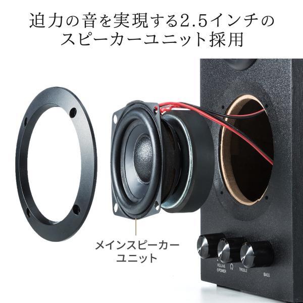スピーカー PC テレビ スピーカー 高音質 パソコン スピーカ|sanwadirect|03