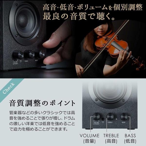 スピーカー PC テレビ スピーカー 高音質 パソコン スピーカ(即納)|sanwadirect|04