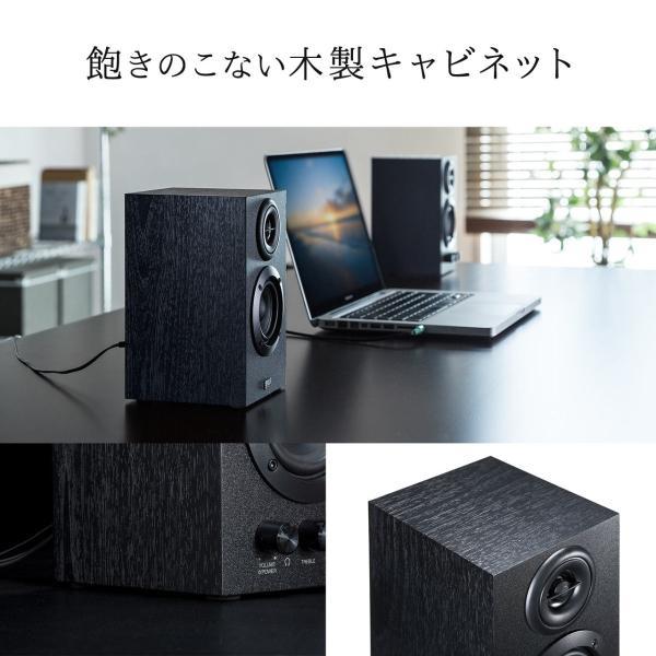 スピーカー PC テレビ スピーカー 高音質 パソコン スピーカ|sanwadirect|05