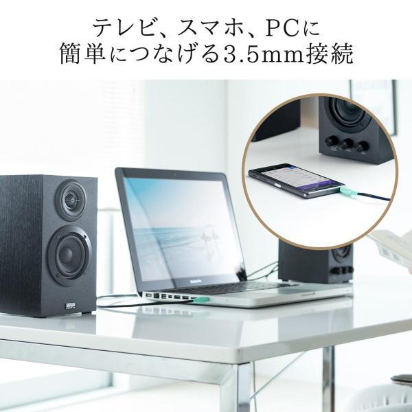 スピーカー PC テレビ スピーカー 高音質 パソコン スピーカ(即納)|sanwadirect|06