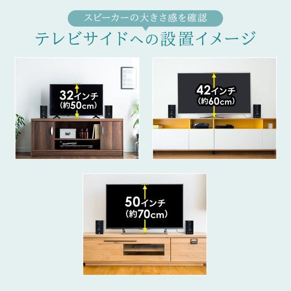 スピーカー PC テレビ スピーカー 高音質 パソコン スピーカ(即納)|sanwadirect|08