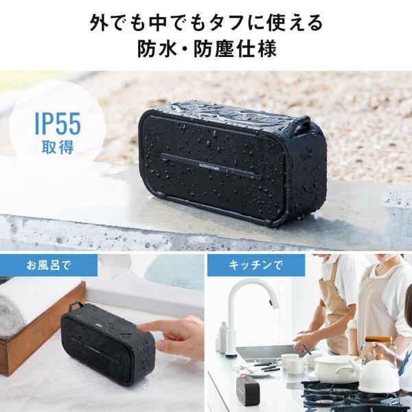Bluetoothスピーカー 防水 ワイヤレススピーカー ブルートゥース iPhone スマホ 高音質 大音量 重低音 ポータブル(即納)|sanwadirect|02