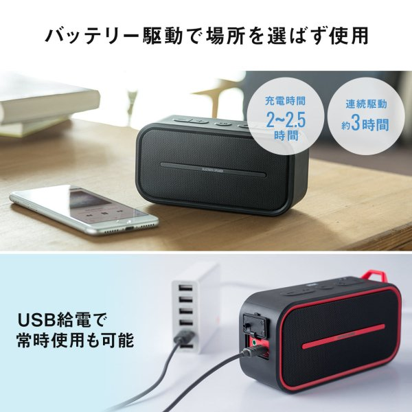 Bluetoothスピーカー 防水 ワイヤレススピーカー ブルートゥース iPhone スマホ 高音質 大音量 重低音 ポータブル(即納)|sanwadirect|11