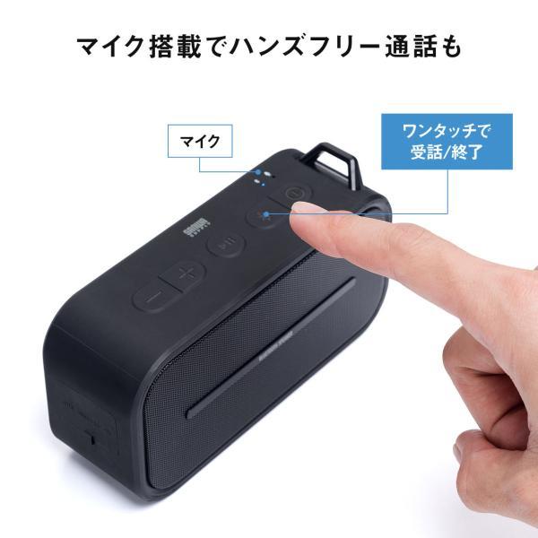 Bluetoothスピーカー 防水 ワイヤレススピーカー ブルートゥース iPhone スマホ 高音質 大音量 重低音 ポータブル(即納)|sanwadirect|12