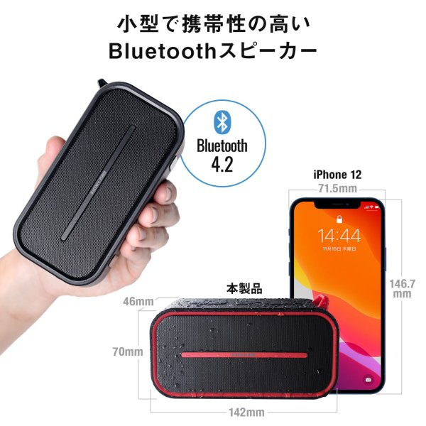 Bluetoothスピーカー 防水 ワイヤレススピーカー ブルートゥース iPhone スマホ 高音質 大音量 重低音 ポータブル(即納)|sanwadirect|14