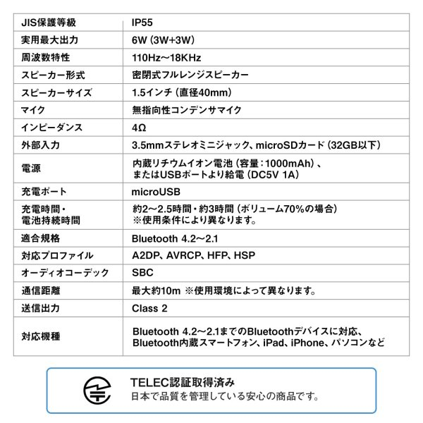 Bluetoothスピーカー 防水 ワイヤレススピーカー ブルートゥース iPhone スマホ 高音質 大音量 重低音 ポータブル(即納)|sanwadirect|15